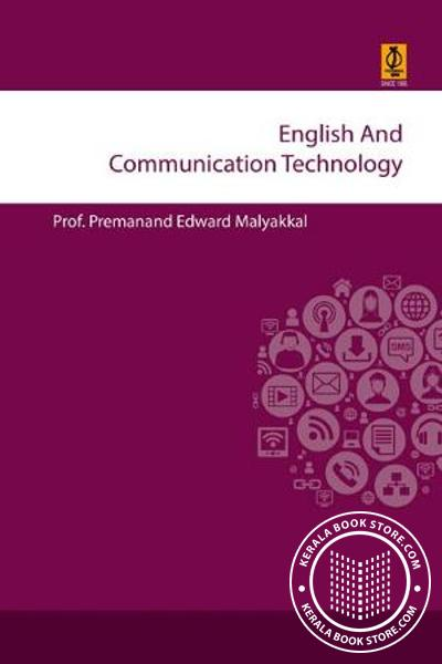 Cover Image of Book English and Communication Technology