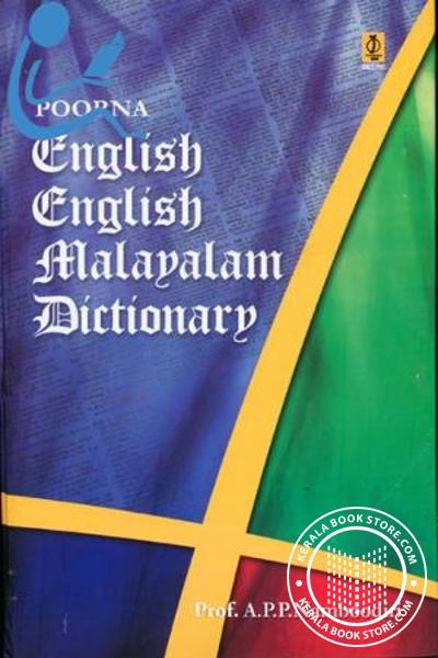 English Eng- Mal Dictionary