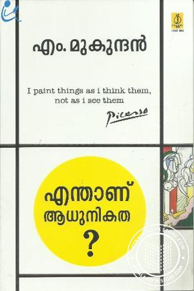 Cover Image of Book Enthanu Adhunikatha
