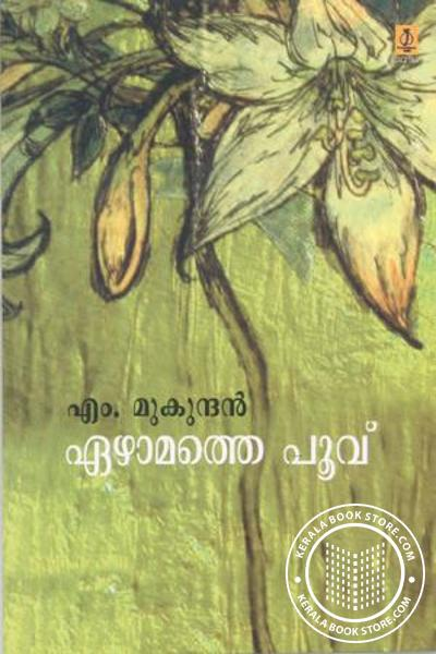 Cover Image of Book Ezhamathe poove