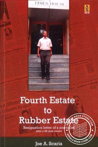 Cover Image of Book Fourth Estate to Rubber Estate.