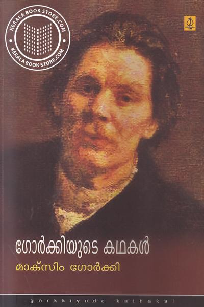 Cover Image of Book Goarkiyude Kathakal