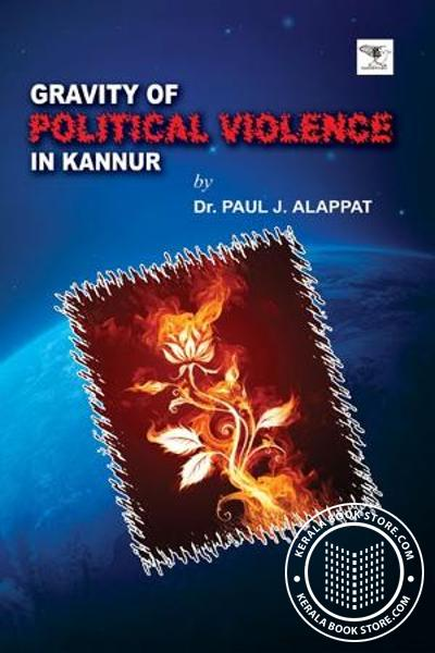 Cover Image of Book Gravity of Political Violence in Kannur