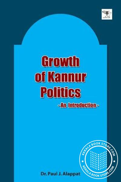 Cover Image of Book Growth of Kannur Politics