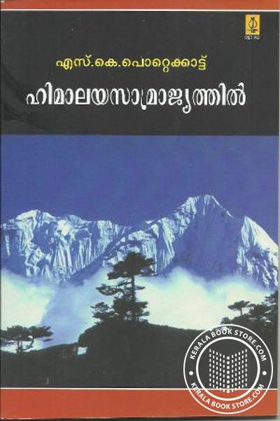 Cover Image of Book Himalaya Saamrajyathil