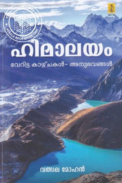 Cover Image of Book Himalayam