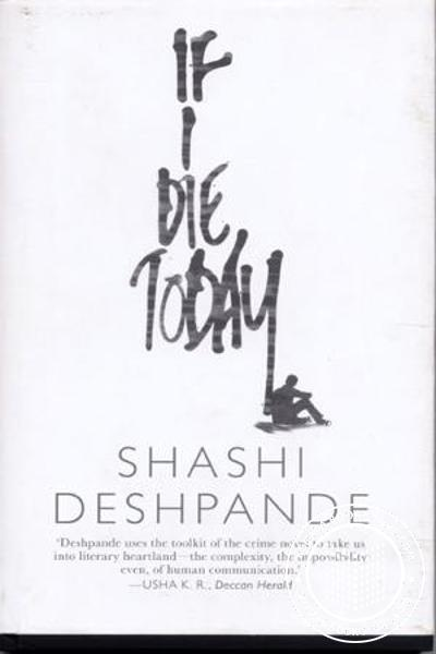 Cover Image of Book If I Die Today