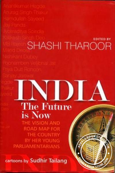 Cover Image of Book IndiaThe Future is Now