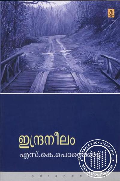 Cover Image of Book Indraneelam