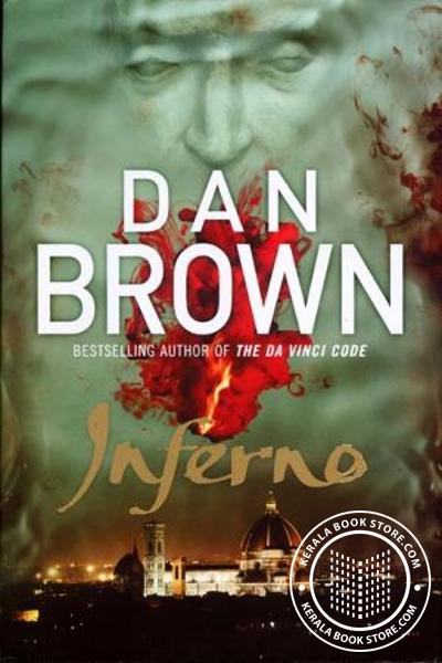 Cover Image of Book Inferno