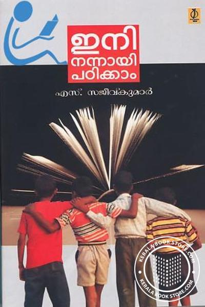 Cover Image of Book Ini nannayi padikkam