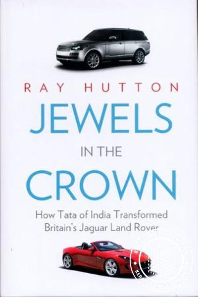 Cover Image of Book JEWELS in the CROWN