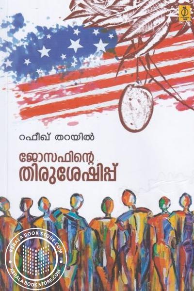 Cover Image of Book Josephinte Thiruseshippu