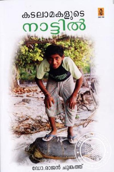 Cover Image of Book Kadalamakalude Nattil
