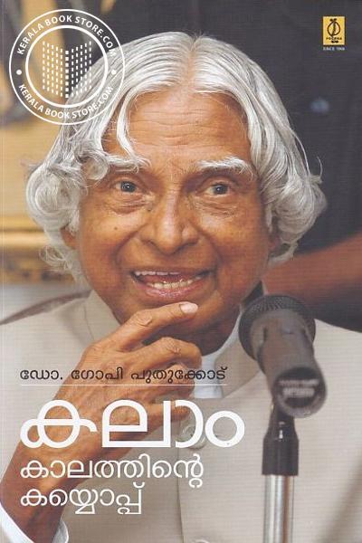 Cover Image of Book Kalam - Kalathinte Kayyoppu