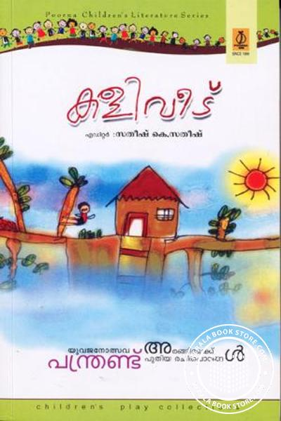 Cover Image of Book Kaliveedu