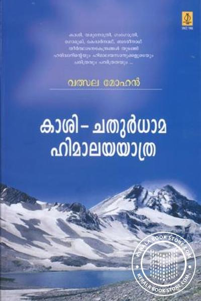 Cover Image of Book Kasi Chathurdhama HimalayaYathra