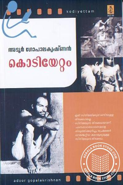 Cover Image of Book Kodiyettam