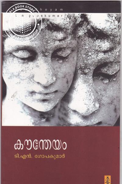 Cover Image of Book Koundheyam