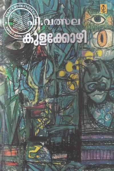 Cover Image of Book Kulakozhi