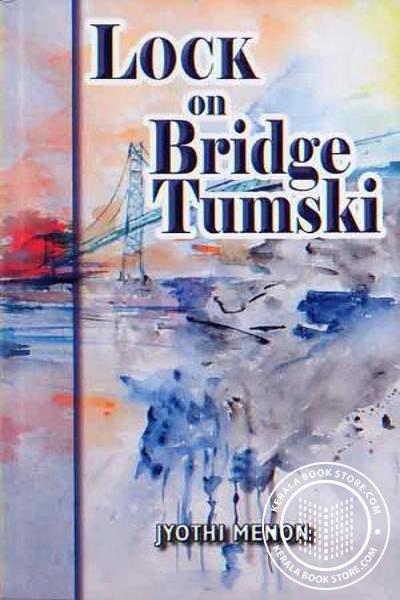 Cover Image of Book Lock On-Bride-Tumski
