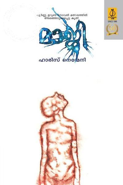 Image of Book Magi