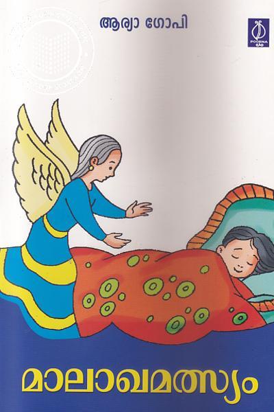 Image of Book Malaghamalsyam