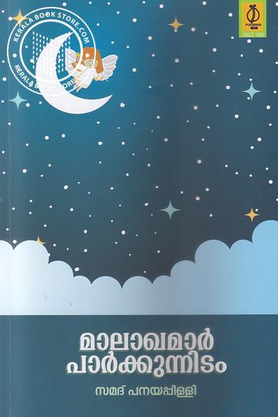 Image of Book Malakhamar Parkkunnidam