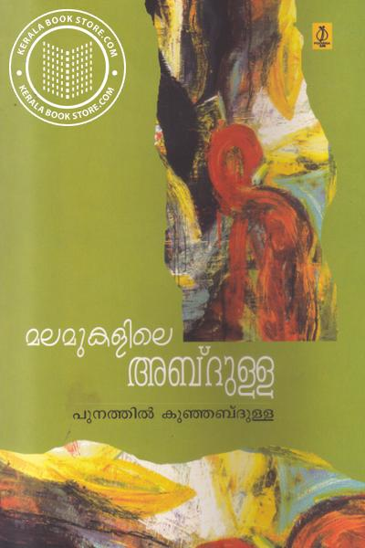 Cover Image of Book Malamukalile Abdullaa