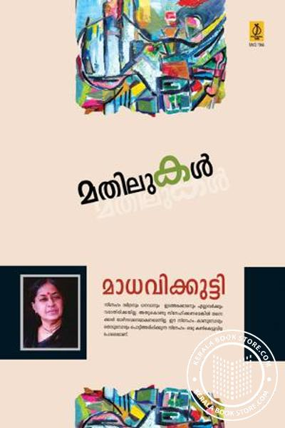 Image of Book Mathilukal