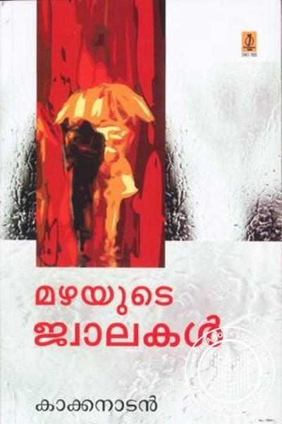 Cover Image of Book Mazhayude Jwalakal