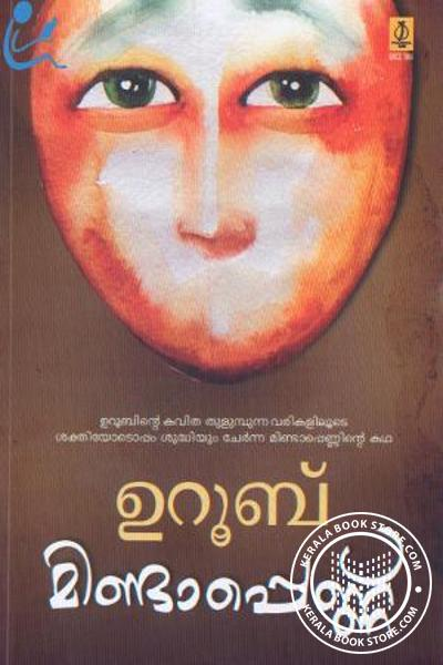 Cover Image of Book Minda Pennu