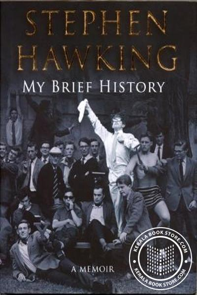 Cover Image of Book My Brief History