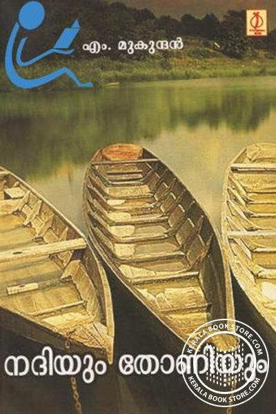Cover Image of Book Nadiyum Thoniyum