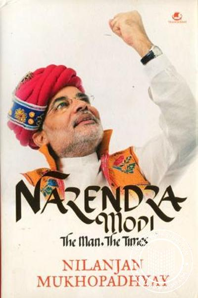 Cover Image of Book Narendramodi The man the Times