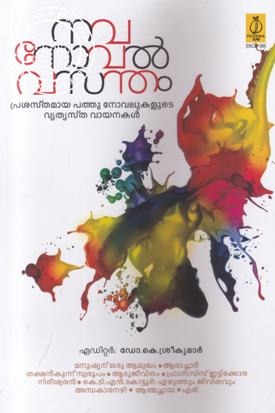 Nava Novel Vasantham