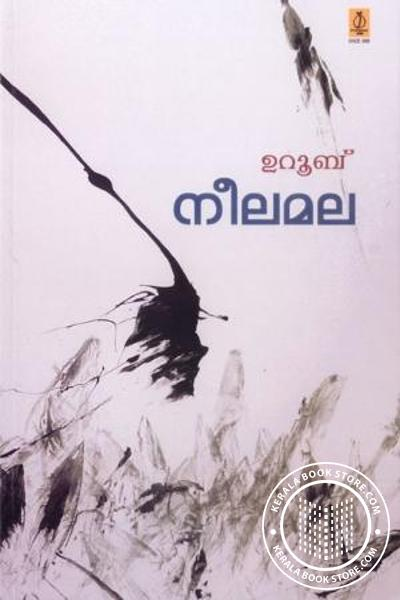 Cover Image of Book Neelamala