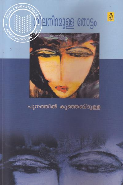 Cover Image of Book Neelaniramulla Thottam