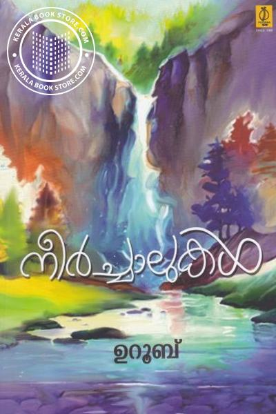 Cover Image of Book Neerchalukal