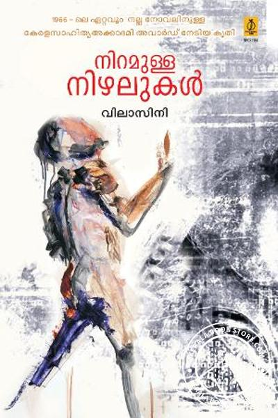 Cover Image of Book Niramulla Nizhalukal