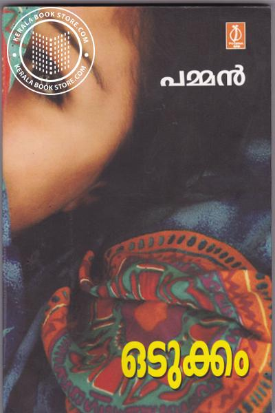 Cover Image of Book Odukkam