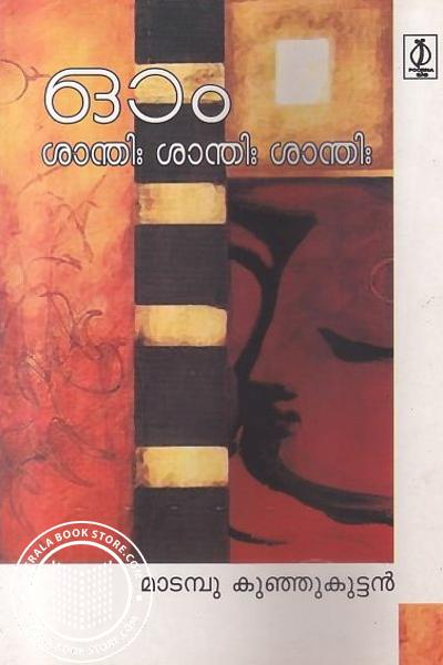 Cover Image of Book Om Santhi Santhi Santhi