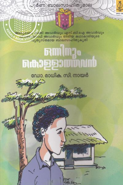 Cover Image of Book Onninum Kollathavan