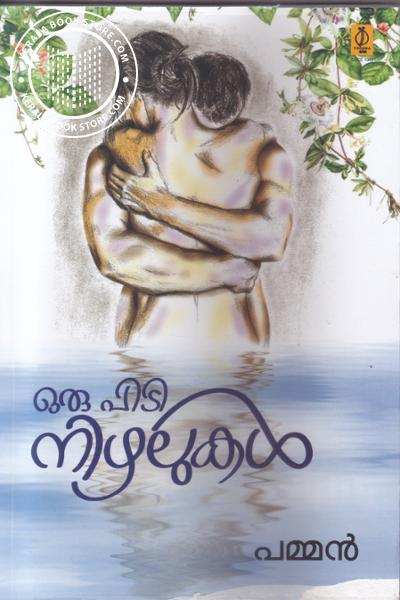 Cover Image of Book Oru Pidi Nizhalukal