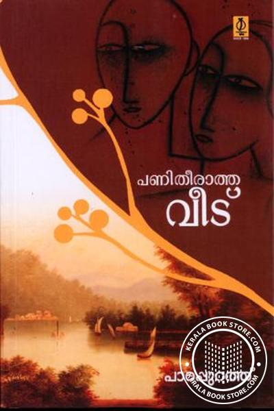 Cover Image of Book Panitheeratha Veedu