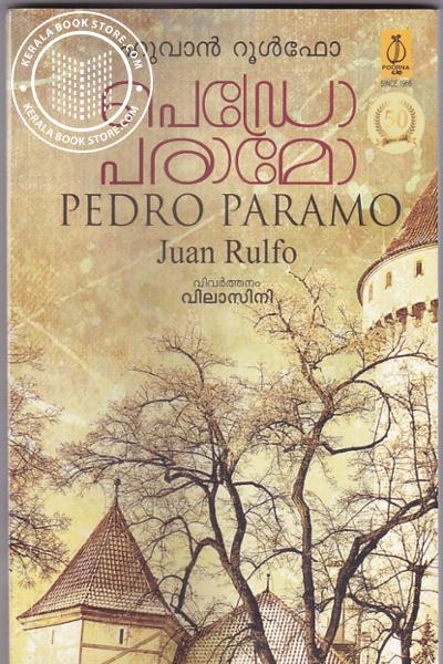Cover Image of Book Pedro Paramo