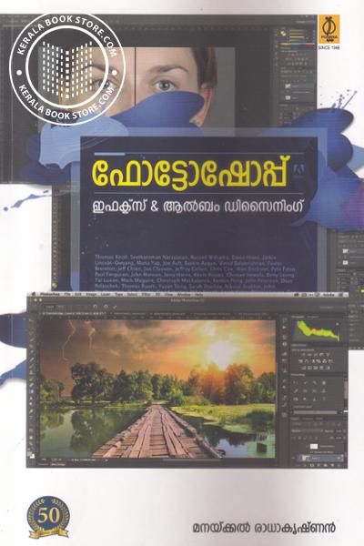 Cover Image of Book Photoshop Effects and Album Designing
