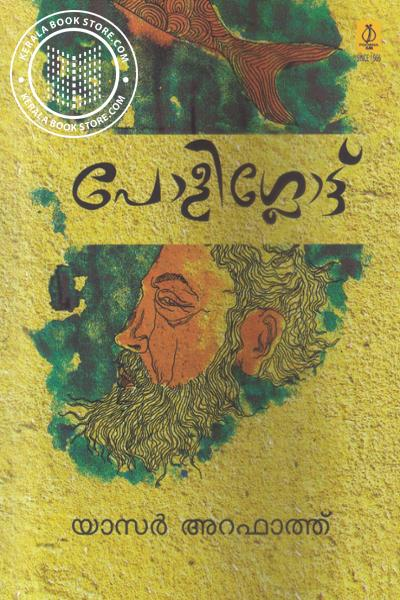 Cover Image of Book Poliglot