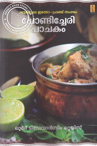 Cover Image of Book Pondichri Pachakam