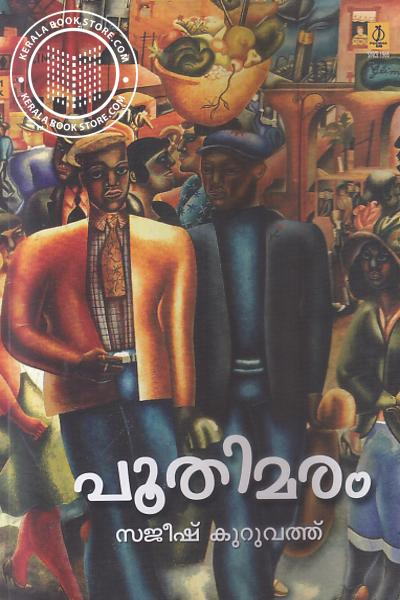 Image of Book Poothimaram